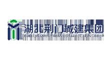 湖北荆门建工集团
