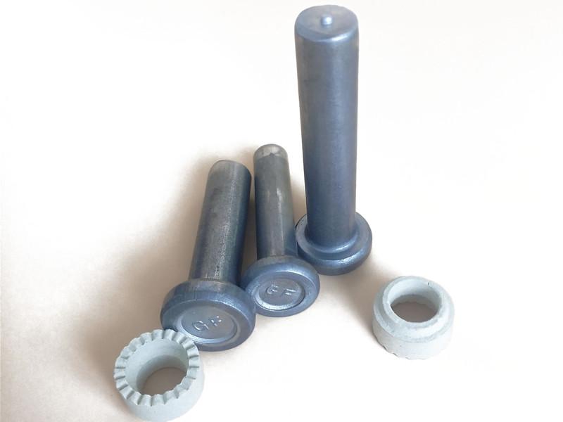 抗剪焊钉,焊钉,栓钉,剪力钉
